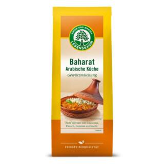 Baharat - Gewürz Arabische Küche